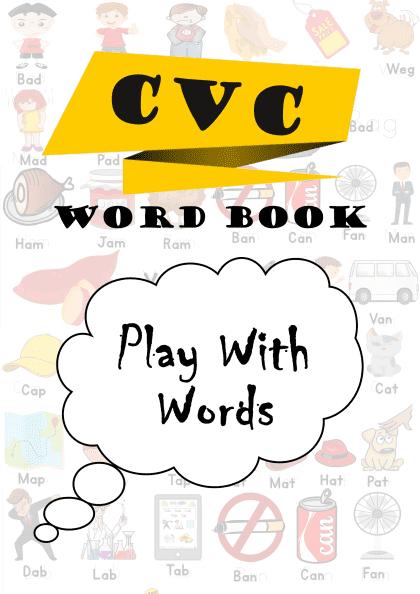 Letter 'A' CVC Words Printable Worksheet